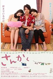 Sankaku Poster