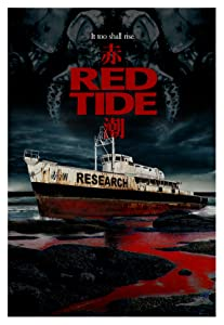 Adult downloadable movie Red Tide by Dino J. Gallina [SATRip]