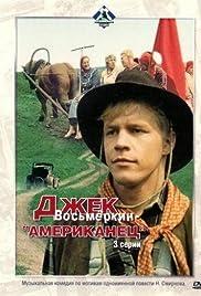 Dzhek Vosmyorkin, amerikanets Poster