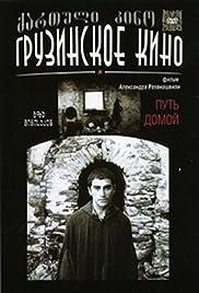 Gza shinisaken Poster