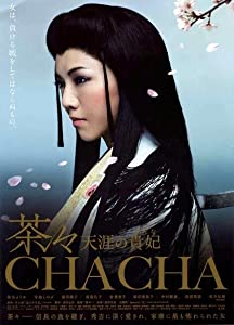 Downloaded free movie Chacha Japan [HDR]