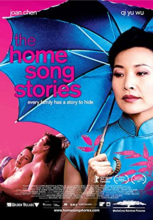 Joan Chen The Home Song Stories Movie