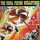 Yin yang xie di zi (1977)