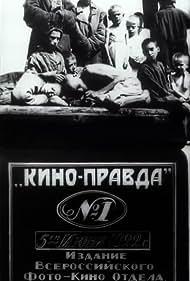 Kino-pravda no. 1 (1922)