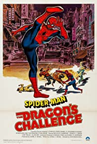 Primary photo for Spider-Man: The Dragon's Challenge