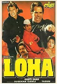 Loha (1997) film en francais gratuit