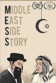Middle East Side Story Poster