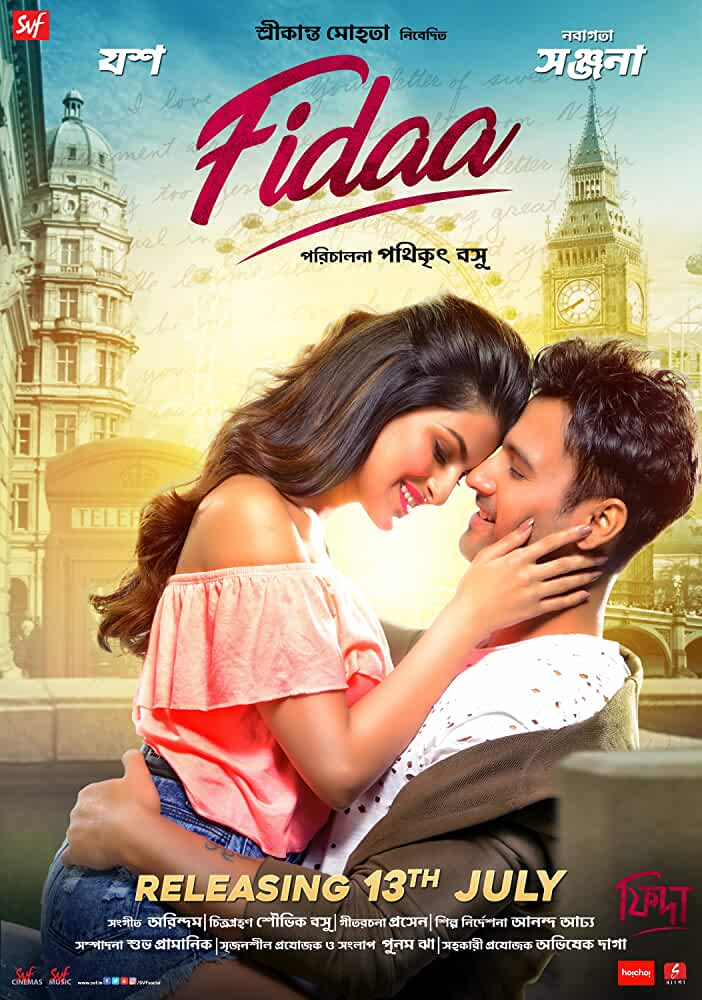 Fidaa (2018) Hindi Dubbed
