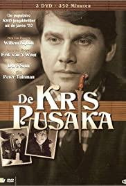 De kris Pusaka Poster
