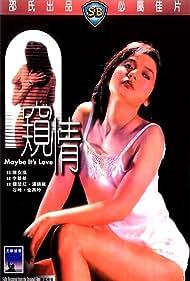 Kwai ching (1984)