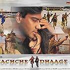 Ajay Devgn, Saif Ali Khan, Manisha Koirala, and Namrata Shirodkar in Kachche Dhaage (1999)