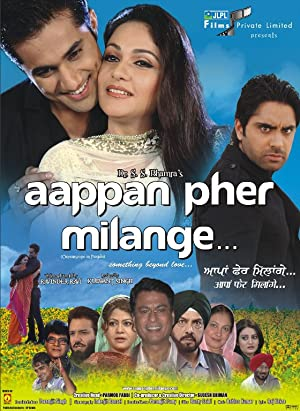 Where to stream Aappan Pher Milange