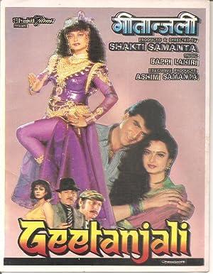 Shakti Samanta Geetanjali Movie
