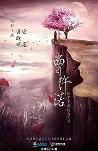 Ver películas en línea mp4 Ancient Love Song: Episode #1.54 (2017) [640x320] [SATRip] [2160p]