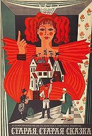 Staraya, staraya skazka Poster