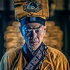 Xiang mo zhuan (2017)