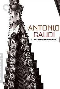 Primary photo for Antonio Gaudí