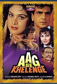 Jeetendra, Anil Kapoor, Kimi Katkar, Amrish Puri, and Meenakshi Sheshadri in Aag Se Khelenge (1989)