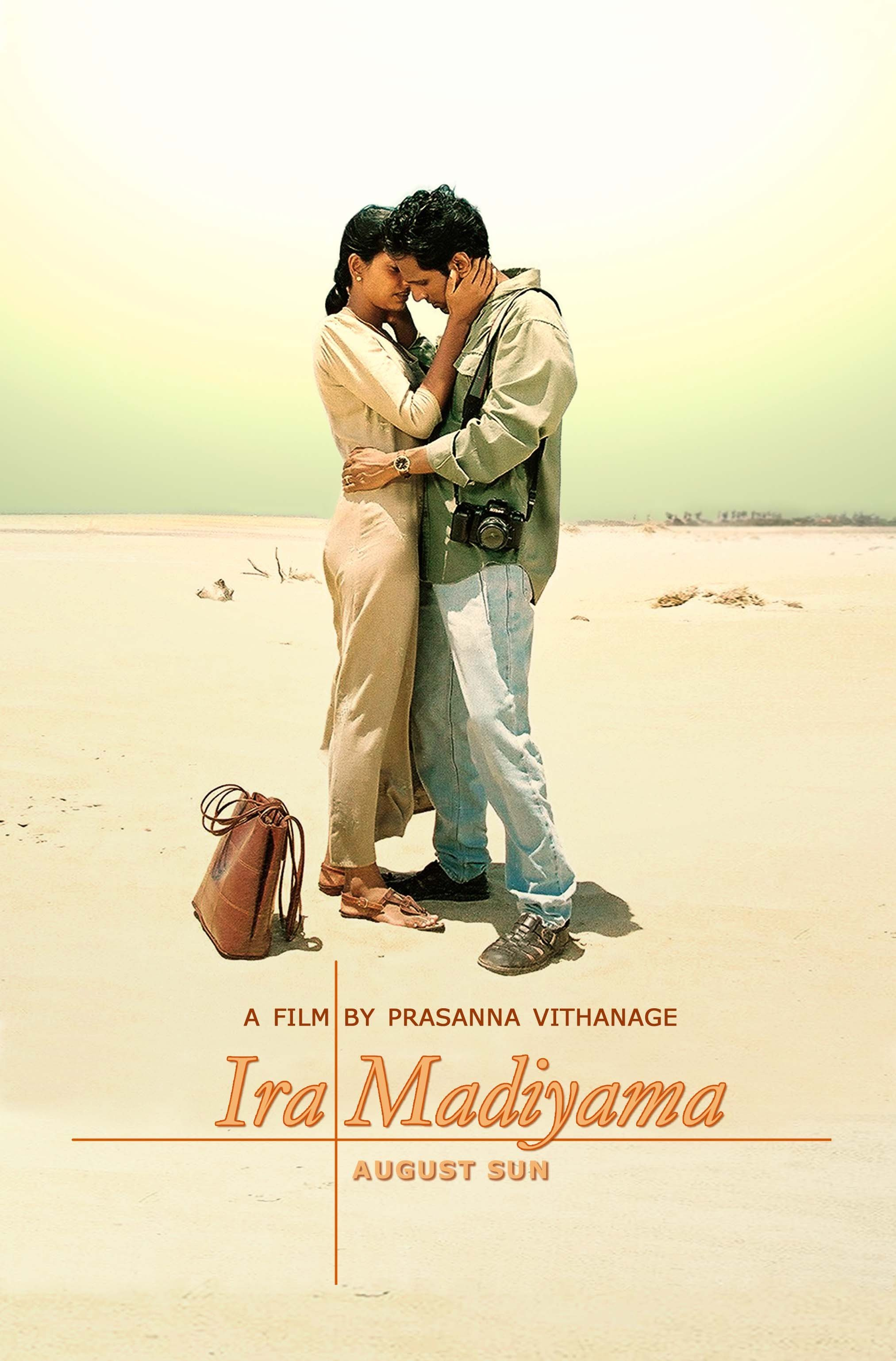 Watch ira madiyama online dating