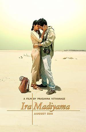 Prasanna Vithanage August Sun Movie