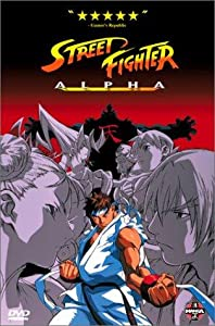 Downloadable free movie trailer Street Fighter Zero Japan [DVDRip]