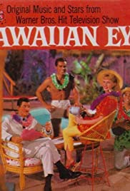 Hawaiian Eye Poster