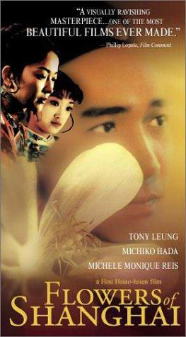 Tony Chiu-Wai Leung Flowers of Shanghai Movie