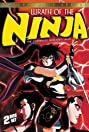 Wrath of the Ninja: The Yotoden Movie (1989) Poster