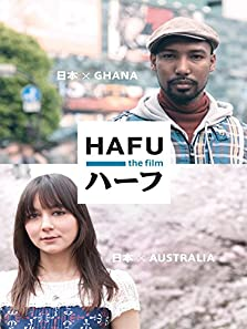 Hafu: The Mixed-Race Experience in Japan (2013)