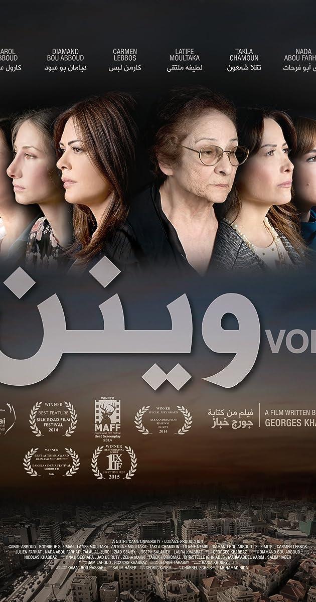 Waynon (2013) - IMDb