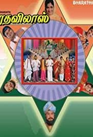 Bharatha Vilas Poster