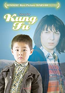 Sorry for Kung Fu (2004)