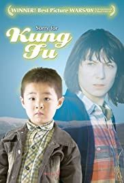 Sorry for Kung Fu Poster