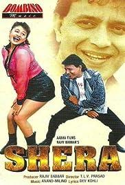 Shera Poster