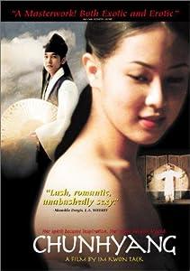 Dvdr movie downloads Chunhyangdyun Kwon-taek Im [4K