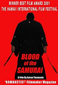 Primary photo for Blood of the Samurai