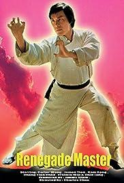 Tie tou tie zhi tie bu shan (1977) - IMDb
