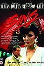 Sins (1986) Poster