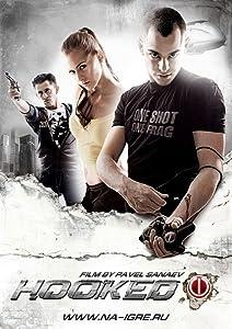 Na igre full movie in hindi free download mp4