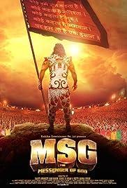 MSG: The Messenger Poster
