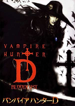 Permalink to Movie Vampire Hunter D: Bloodlust (2000)