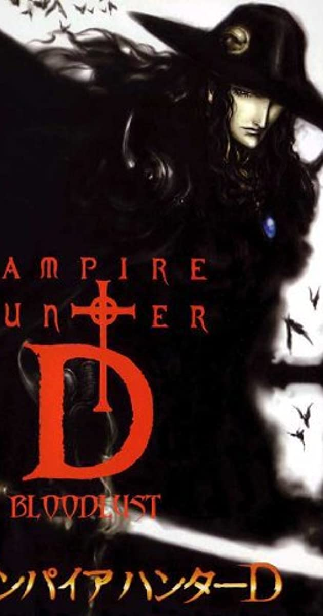 vampire hunter d sub or dub