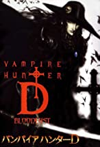 Primary image for Vampire Hunter D: Bloodlust