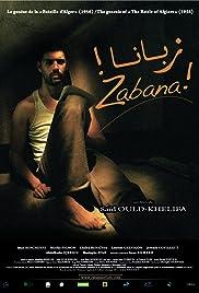 Zabana! Poster