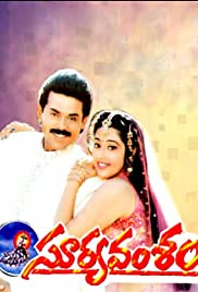 Suryavamsam Poster