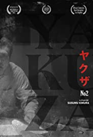 Yakuza No. 2 Poster