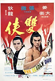 The Deadly Duo (1971) Shuang xia 1080p