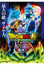 Watch Dragon Ball Super: Broly 2018 Movie | Dragon Ball Super: Broly Movie | Watch Full Dragon Ball Super: Broly Movie