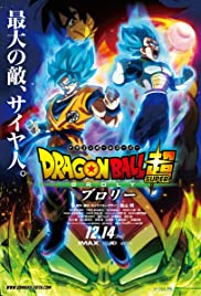 Watch Full HD Movie Dragon Ball Super: Broly (2018)