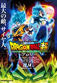 Watch Dragon Ball Super: Broly (2019) Online Full Movie Free